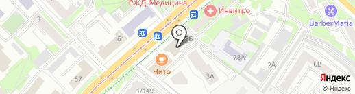Мастерская по ремонту обуви и изготовлению ключей на карте Казани