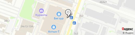 Обувная Элита на карте Казани
