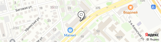 Икра суши на карте Казани