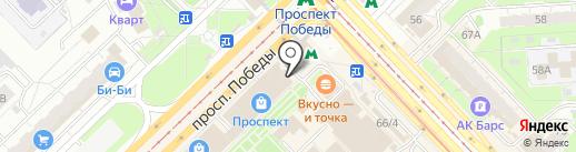 Все для праздника на карте Казани