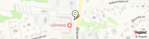 Глобус на карте Усадов