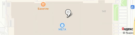 Armani Exchange на карте Казани
