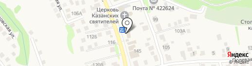 Киоск по продаже питьевой воды на карте Столбища