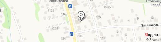 Кафе на карте Столбища