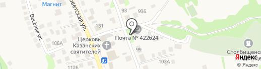 Почтовое отделение на карте Столбища