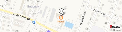 Mews restaurant на карте Приморского