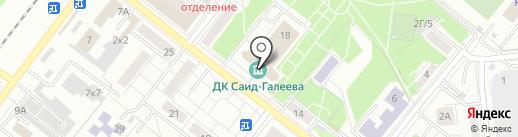 Staff Case на карте Казани