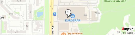 Look at me на карте Казани