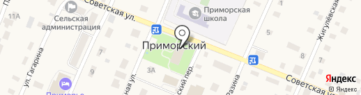ФАВОРИТ на карте Приморского