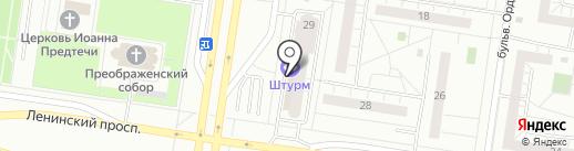 GOOD VIBEZ на карте Тольятти