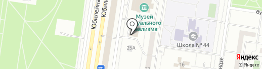 Trendi Kids на карте Тольятти