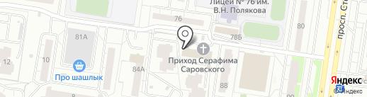 Яблоко на карте Тольятти