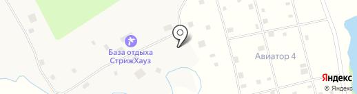 StrizHouze на карте Стрижей