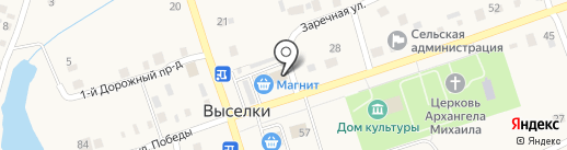 Магнит-Косметик на карте Выселков