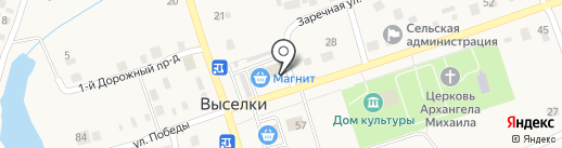 Жигулевское со дна на карте Выселков