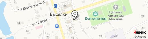 BEERжа на карте Выселков