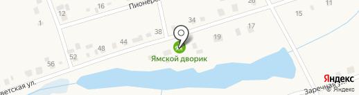 АЛЬТАИР на карте Выселков