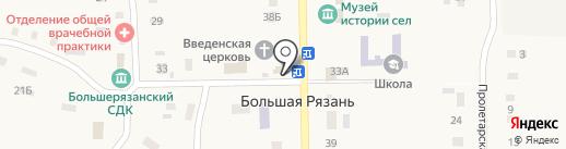 Ставропольское райПО-Р на карте Большой Рязани