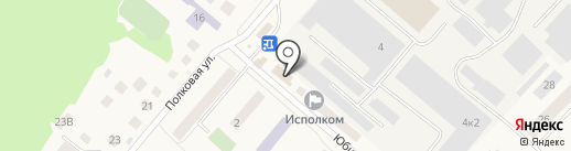 Аптека.ру на карте Высокой Горы