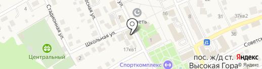 Отдел Военного комиссариата Республики Татарстан по Высокогорскому району на карте Высокой Горы