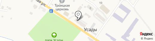 Дом культуры на карте Усадов
