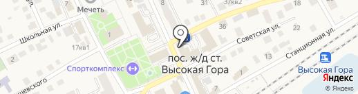 Банкомат, Почта Банк, ПАО на карте Высокой Горы