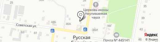 Старый Борковский на карте Русской Борковки