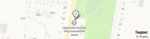 Церковь в честь иконы Пресвятой Богородицы Неупиваемая Чаша на карте Русской Борковки