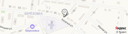 Берёзовка на карте Выселков