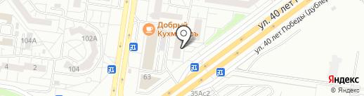 Общественная приемная депутата Самарской Губернской Думы Волкова Д.А. на карте Тольятти
