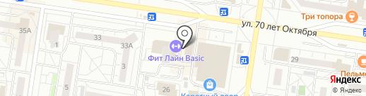 CDEK на карте Тольятти
