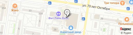 Лаковый рай на карте Тольятти