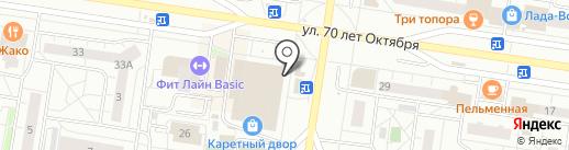 Банкомат, Совкомбанк, ПАО на карте Тольятти