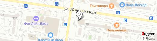 IT service на карте Тольятти