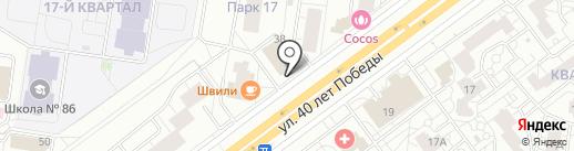 Weddings Story на карте Тольятти