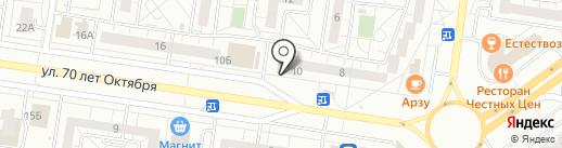 Магазин хозтоваров и посуды на карте Тольятти