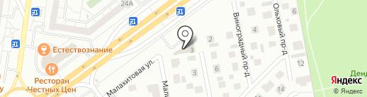 СОВЕТНИКЪ на карте Тольятти