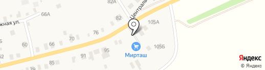 МИРТАШ на карте Калинино