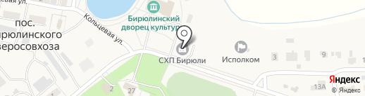 Почтовое отделение на карте Бирюлинскога зверосовхоза