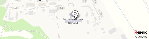 Средняя общеобразовательная школа на карте Бирюлинскога зверосовхоза