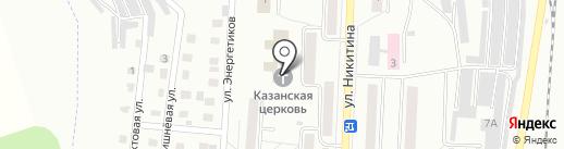 Приход в честь иконы Казанской Божией Матери на карте Жигулёвска