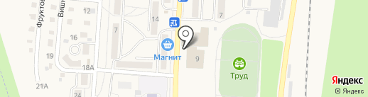 Школа искусств №2 на карте Жигулёвска