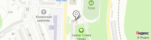 Комитет по работе с населением на карте Жигулёвска