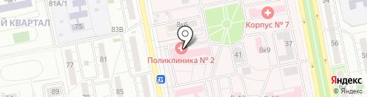 Городская поликлиника №2 на карте Тольятти