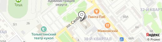 Администрация Ставропольского района на карте Тольятти