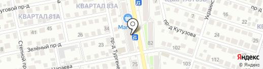 Магазин косметики на карте Тольятти