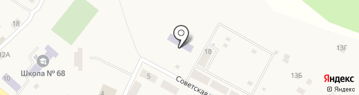 Детский сад №10 на карте Бахты