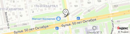 Kangoo Jumps Fitness на карте Тольятти