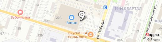 Удача на карте Тольятти