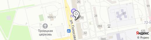Банк ВТБ 24, ПАО на карте Тольятти